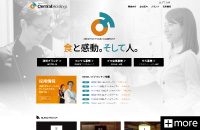 Central Holdings 株式会社 様